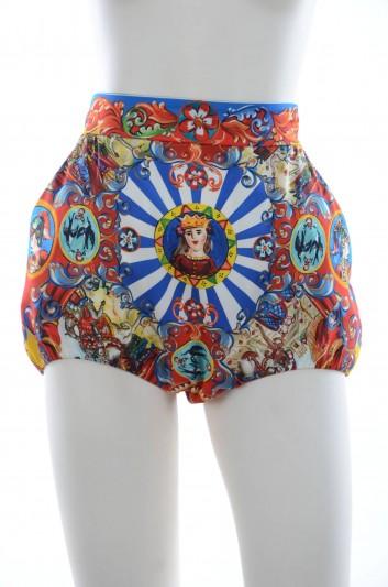 Dolce & Gabbana Women Brocade Culotte - I3690W HP1IE
