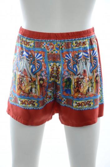 Dolce & Gabbana Men Trouser Pajama - G6NIMT HP1SL